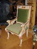 14. Кресло. Ампир антикварное. Около 1850 года. Цена 2500 евро.