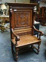 31. Большое антикварное кресло-скамья. XIX век. 152x80x56 см. Цена 1900 евро.