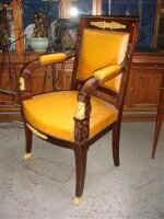 41. Кресло антикварное. Ампир. Около 1880 г. 62x50x97 см. Цена 1700 евро