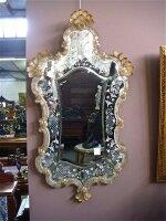 241. Антикварное Венецианское зеркало. 19 век. Рама из травлённого стекла с гравировкой.