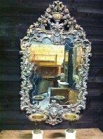 247. Антикварное Зеркало в резной раме. 19 век. 153x87 см.
