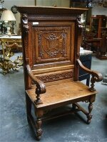 58. Большое антикварное кресло-скамья. 19 век. 152x80x56 см. Цена 1900 евро.