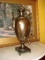 90. Антикварный Самовар. Около 1860 года. Высота 55см. Цена 800 евро