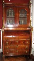 14. Антикварный Кабинет. 18 век.
