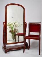 15. Антикварное Зеркало. 19 век.