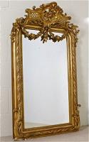 16. Антикварное Зеркало. XIX век.