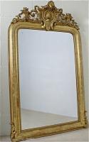 17. Антикварное Зеркало. 19 век.