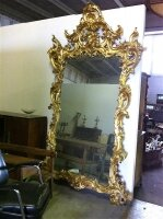 23. Антикварное Зеркало. 19 век.
