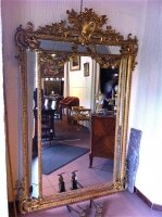 26. Антикварное Зеркало. 19 век.