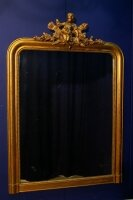 33. Антикварное Зеркало. 19 века.