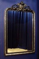 43. Антикварное Зеркало. 19 век.