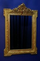 44. Антикварное Зеркало. 19 век.