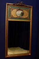 48. Антикварное Зеркало 19 век.
