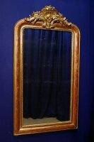 50. Антикварное Зеркало 19 век.