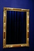 52. Антикварное Зеркало. 19 век.