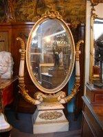 Напольное антикварное зеркало. Около 1870 г. 192x100x36 см. Цена 3500 евро