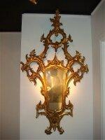 Антикварное Зеркало. Около 1830 г. 120x67 см. Цена 2500 евро